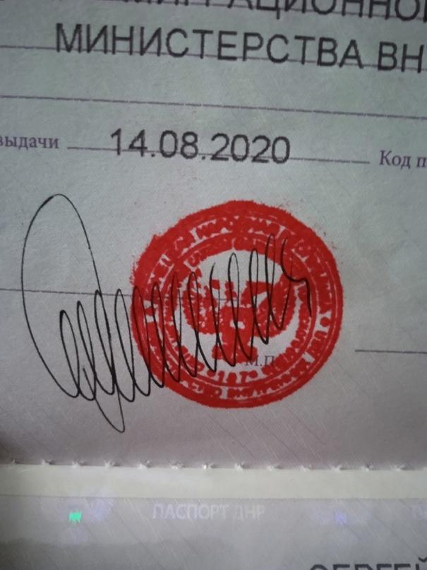 7 раз ходила подавать на паспорт ДНР.Каждый раз им что-то было не так.То ручка н...