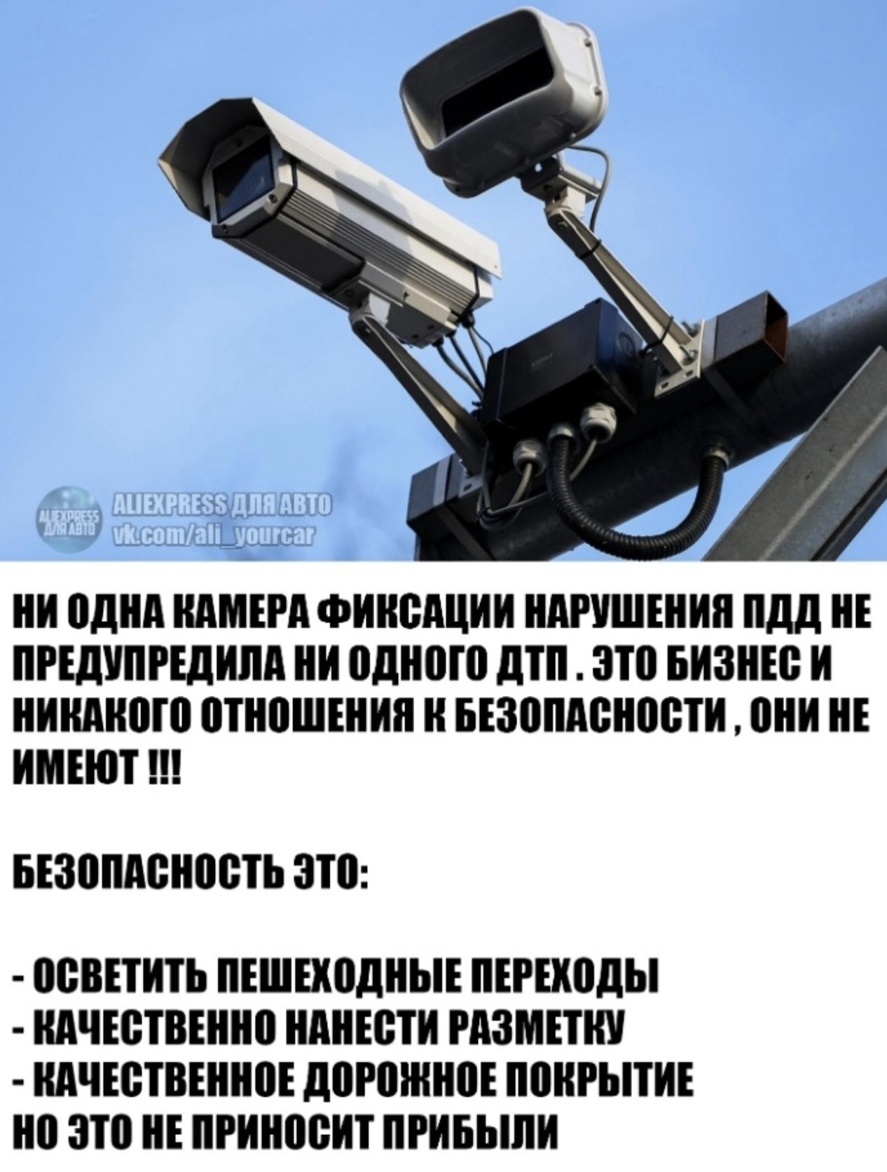 Рамка для гос номера с регулируемым наклоном используют для скрытия от камер