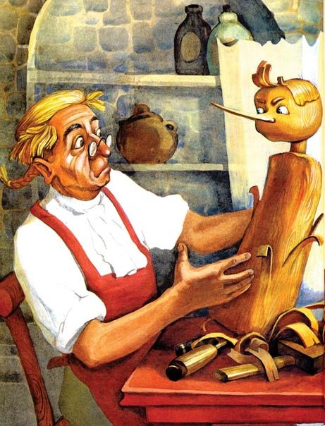 Иллюстрация к сказке Коллоди. Валентин Чемякин
