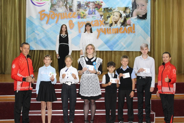 15 сентября 2021г. в Шушенской СОШ №3 состоялось торжественное вручение знаков отличия ГТО за 2020г. в рамках