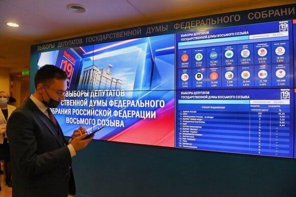 «Единая Россия» набрала 48,56% после обработки бол...