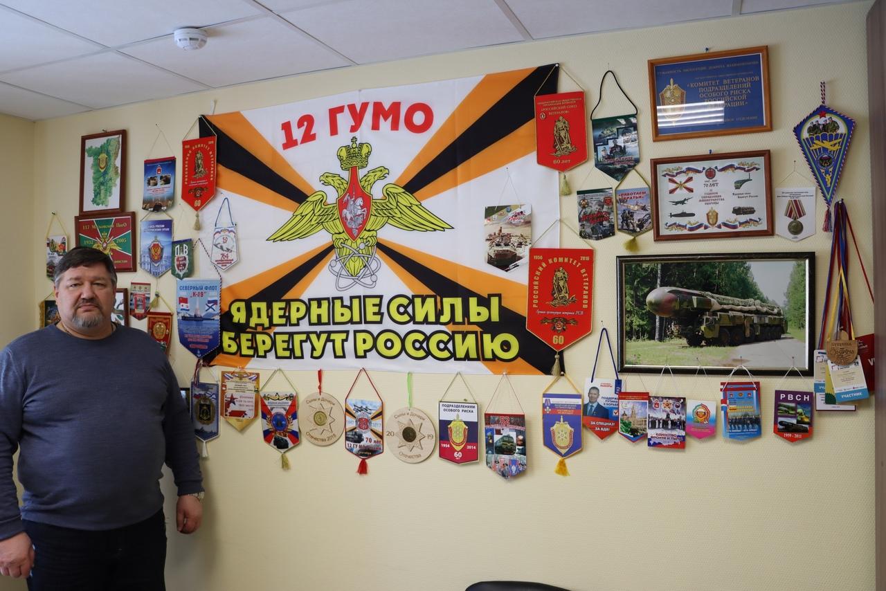 Встреча с наставником юнармейского отряда Игорем Кощеевым