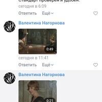 Çava Nicolskaya-Bogorodichnaya