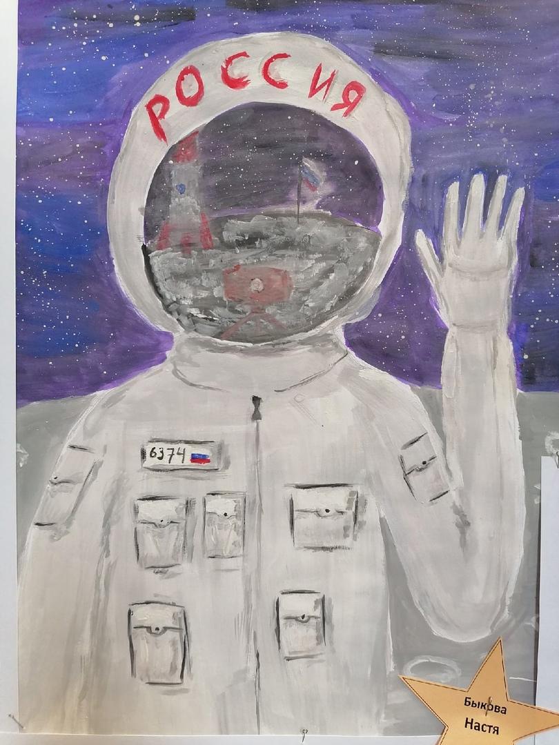 Выставка рисунков, посвящённая 60 -летию полёта в космос Юрия Гагарина, изображение №6