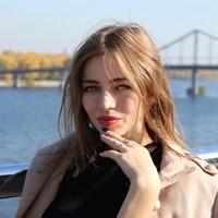 Фотография страницы Юли Ковордан ВКонтакте