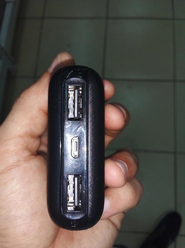 Купить портативный аккумулятор с   Объявления Орска и Новотроицка №28377