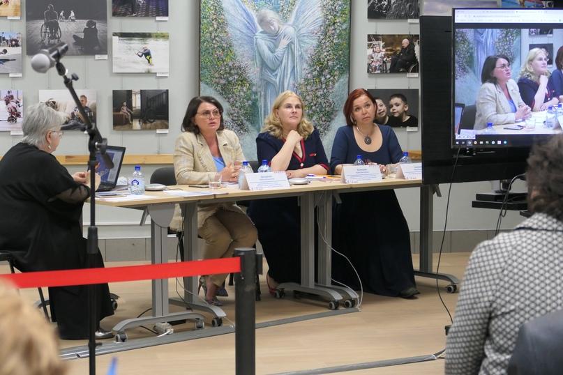 ГАООРДИ провела масштабную конференцию, посвященную технологиям жизнеустройства инвалидов, изображение №1