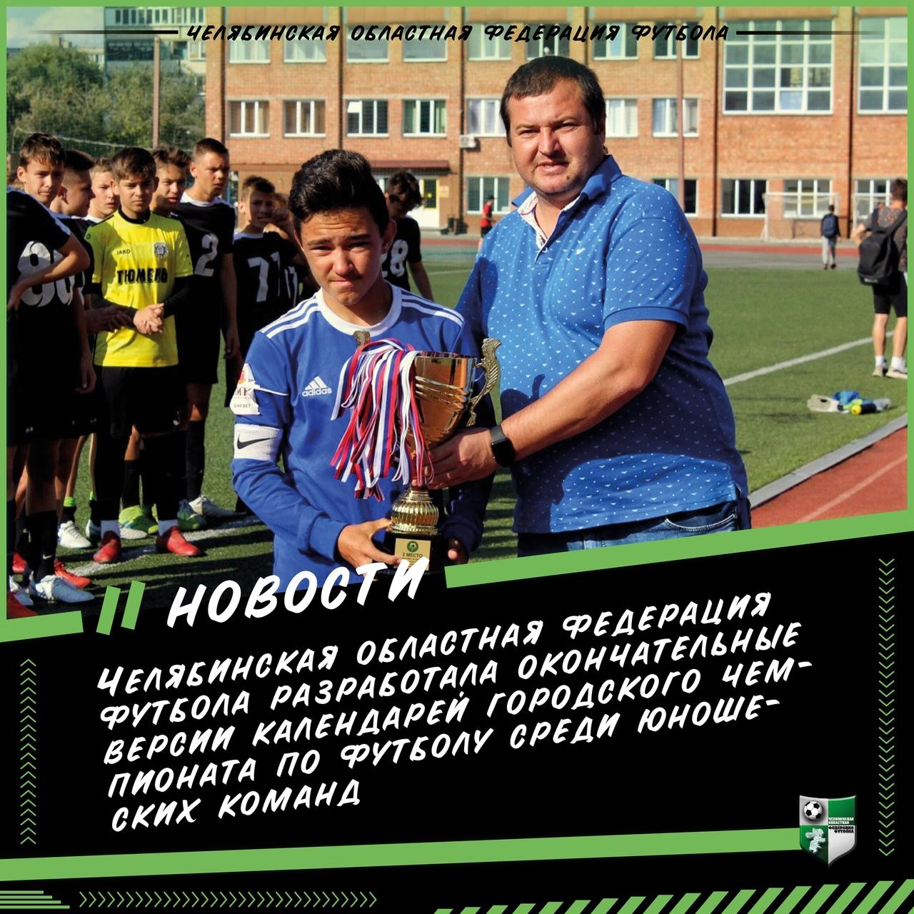 Дмитрий Люкшин