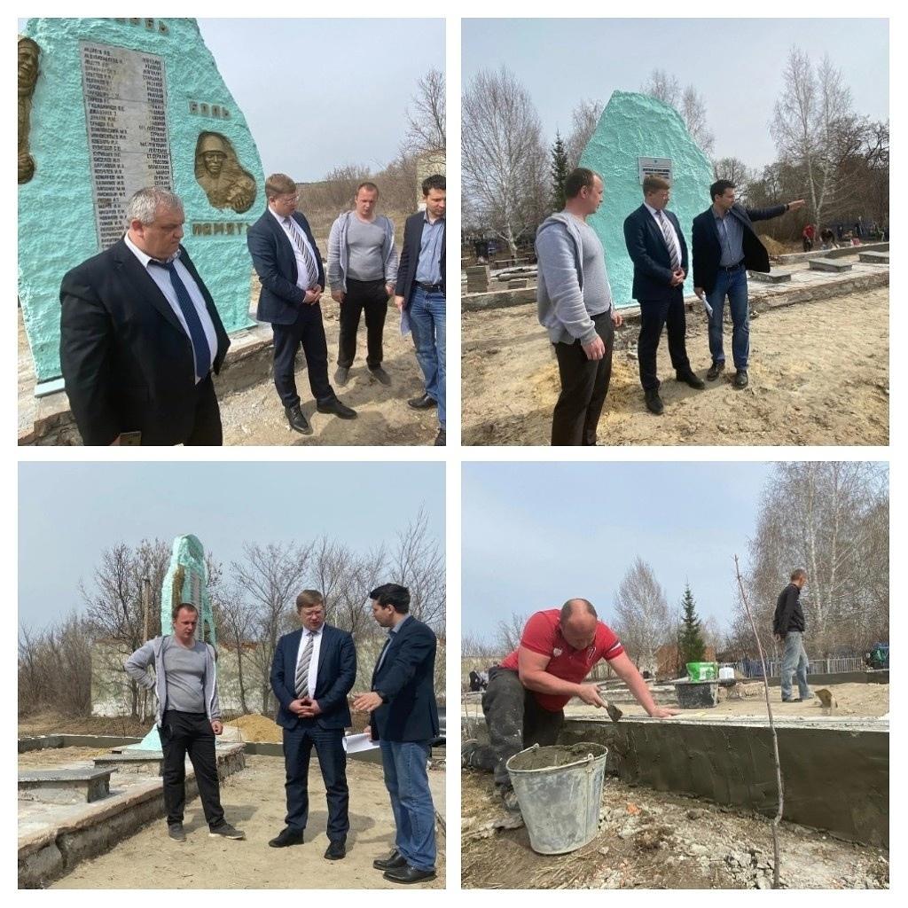 Глава Петровского района проконтролировал, как проводится ремонт мемориала на месте воинского захоронения - братской могилы на территории городского кладбища