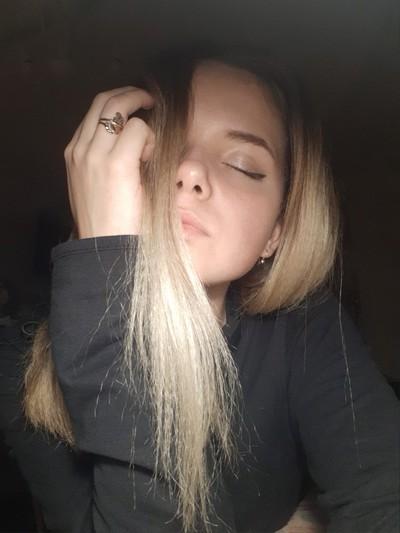 Yulia Alekseeva, Санкт-Петербург