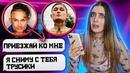 Портер Аня | Москва | 5