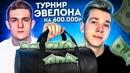 Багреев Илья | Москва | 3