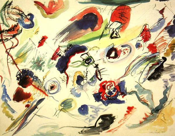 Васи́лий Васи́льевич Кандинский (16 декабря 1866, Москва  13 декабря 1944, Нёйи-сюр-Сен, Франция)  французский и русский художник и теоретик изобразительного искусства, стоявший у истоков абстракционизма.