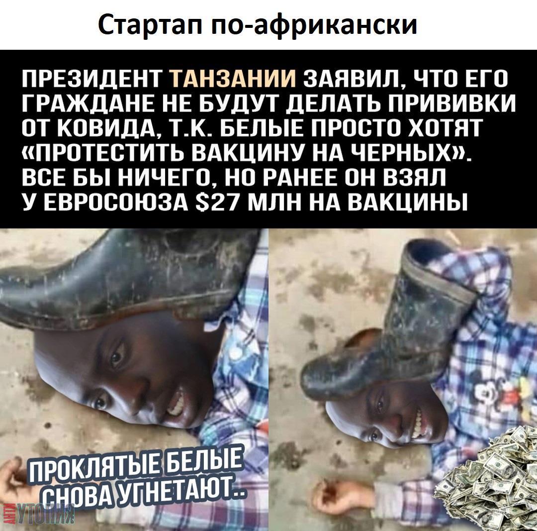 АНТИУТОПИЯ  DYSTOPIA 99351