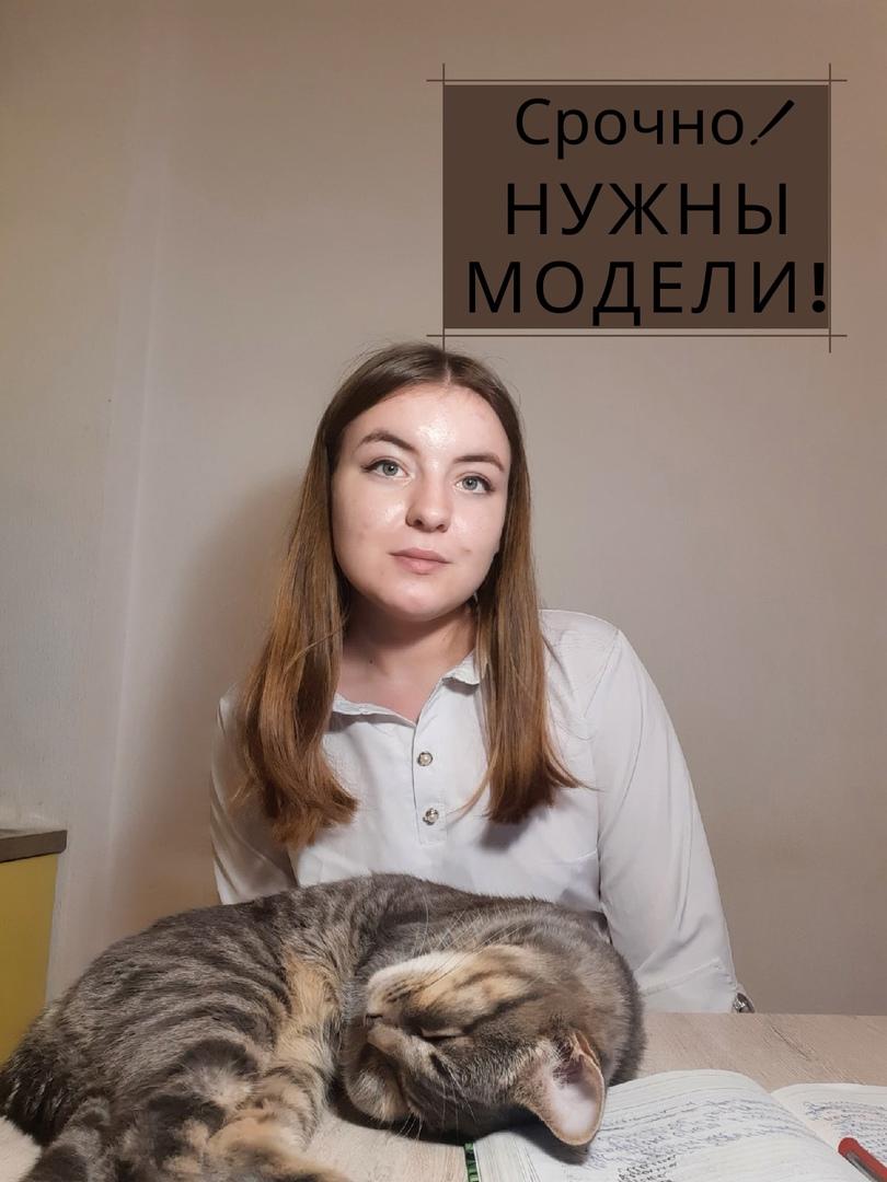 фото из альбома Ирины Илюхиной №4