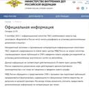 Винников Александр | Ростов-на-Дону | 1