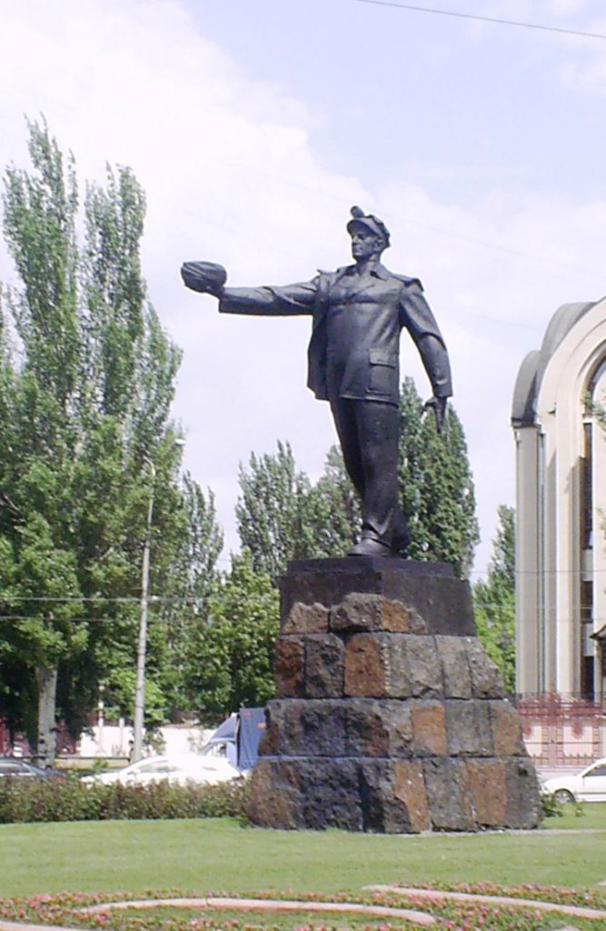 По страницам истории города: памятник «Слава шахтёрскому труду»