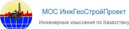 Геология грунта под фундамент цена Алматы