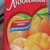 Moleo Makartich