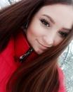 Ксения Гаприндашвили фотография #2
