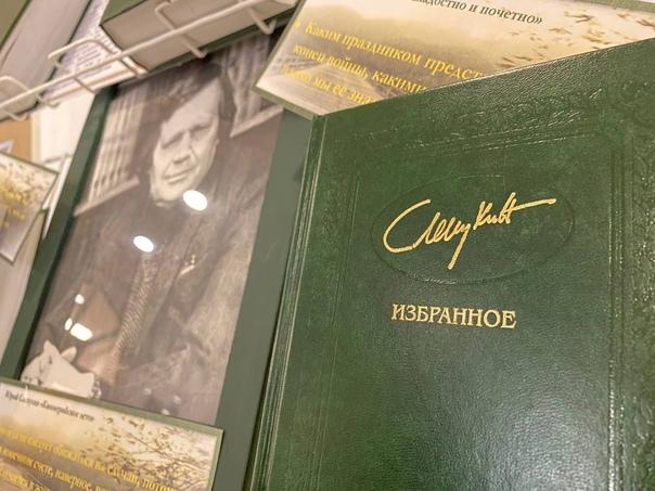 12 октября Всеволожский ЦКД организовал и провёл литературно-музыкальный вечер-памяти, посвящённый