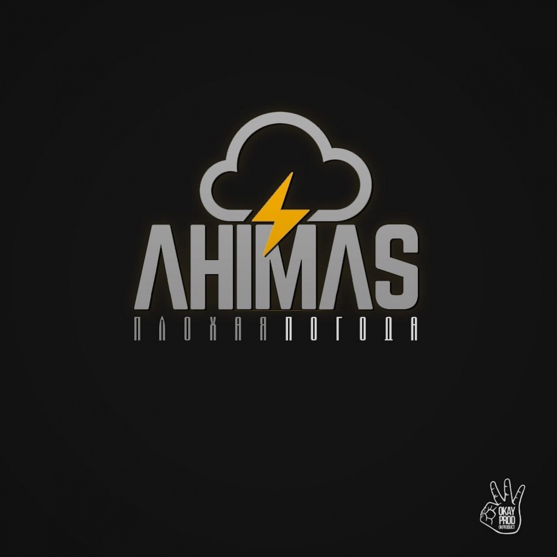 Ahimas