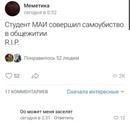 Соколовский Руслан | Санкт-Петербург | 42