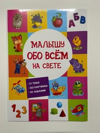 Зухра Сидикова