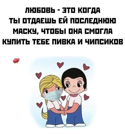 Алекс Расамаха, Ростов-на-Дону