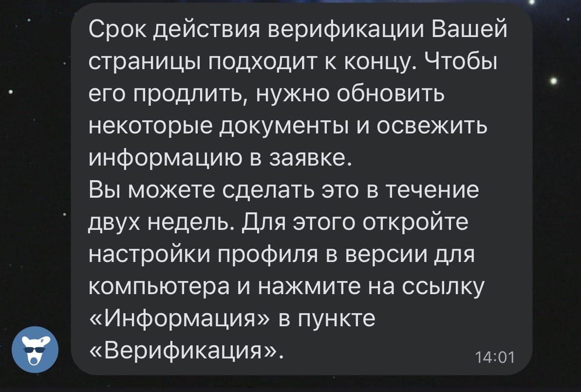 фото из альбома Максима Петрова №7