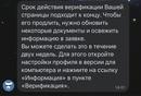 Петров Максим | Санкт-Петербург | 5