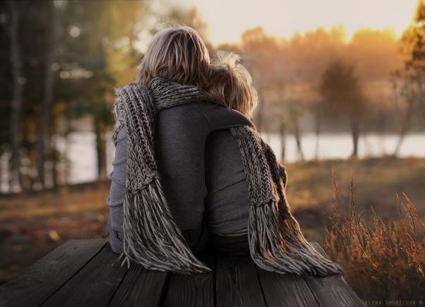 Обнимайте друг друга чаще..