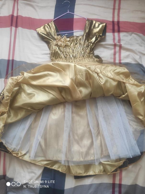 Купить красивое платье, золотого цвета (   Объявления Орска и Новотроицка №18546