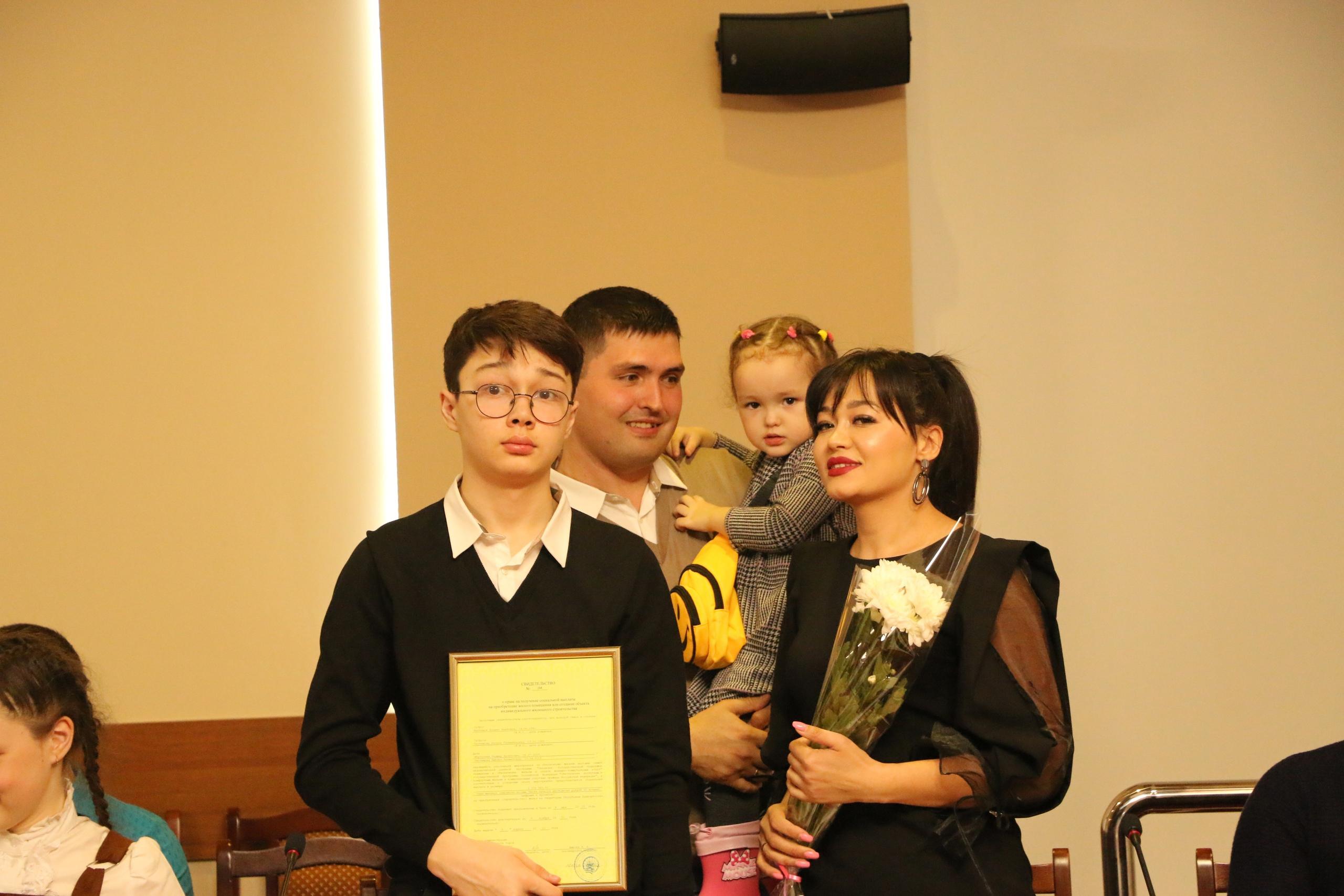 Семейным предоставляется сертификат