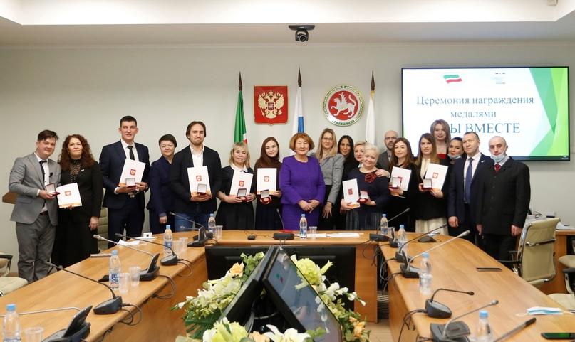 Лидерам НКО Республики Татарстан были вручены медали #Мывместе, изображение №1