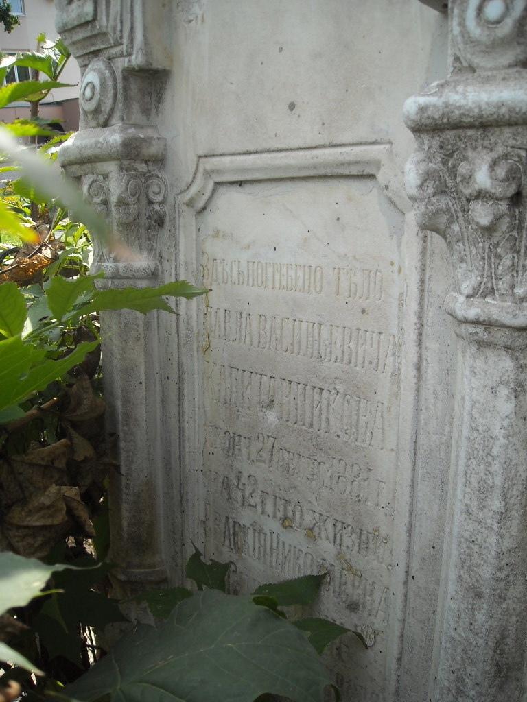 Троицкое кладбище Орла., изображение №20