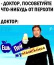 Персональный фотоальбом Андрея Смирнова
