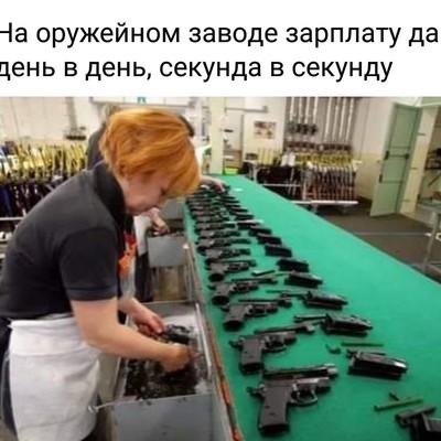 Максим Марченко, Павлоград