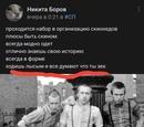 Баранов Кирилл | Ростов-на-Дону | 29