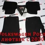 EVA коврики Volkswagen Polo лифтбек с 2020г соты