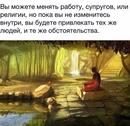 Алексей Плотницкий фотография #3