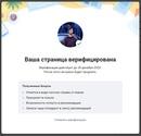 Целищев Роман | Новосибирск | 38