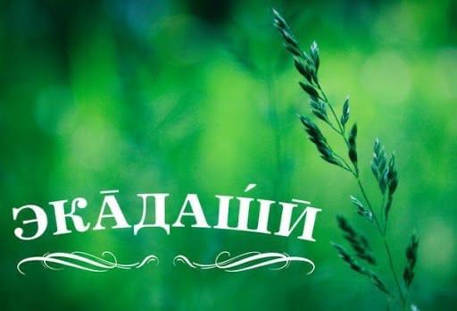 photo from album of Ekaterina Boriskina №3