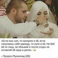 Ефим Золотов