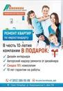 Емельяненко Александр | Москва | 10