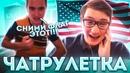 Ерохин Дмитрий | Санкт-Петербург | 40
