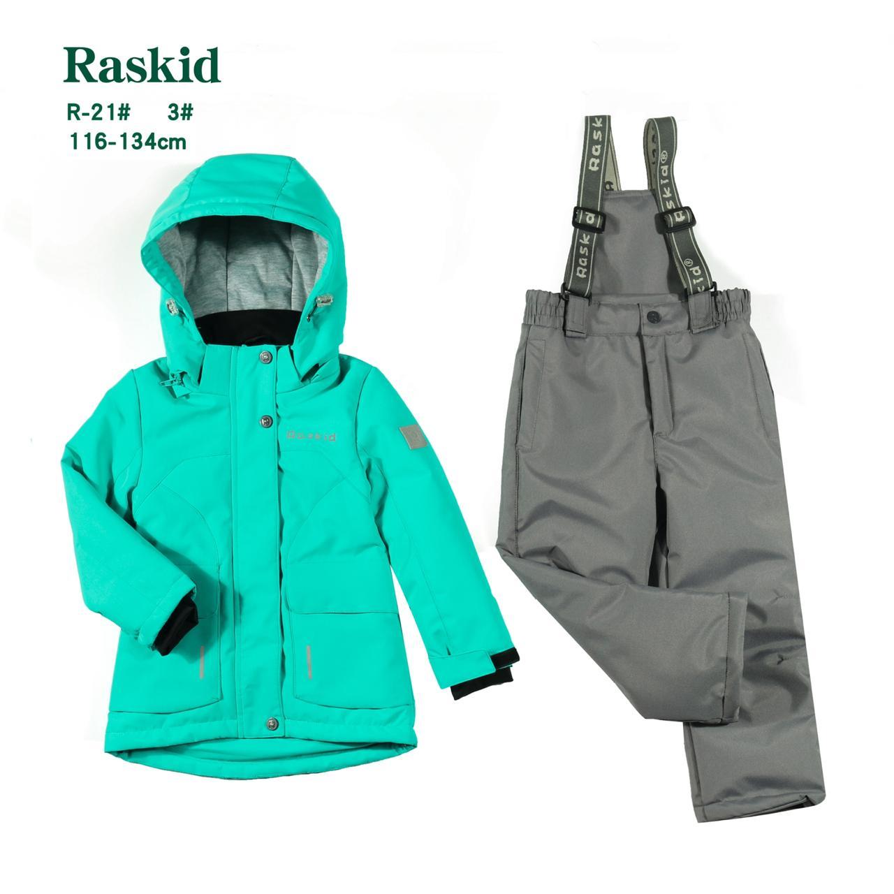 купить куртку детскую весеннюю