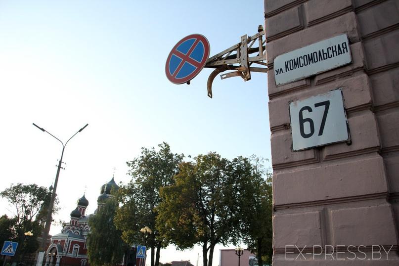 В Борисове сдадут в аренду помещение под офис в исторической части города