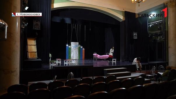 ✅ Театр драмы в Новомосковске стал более комфортны...