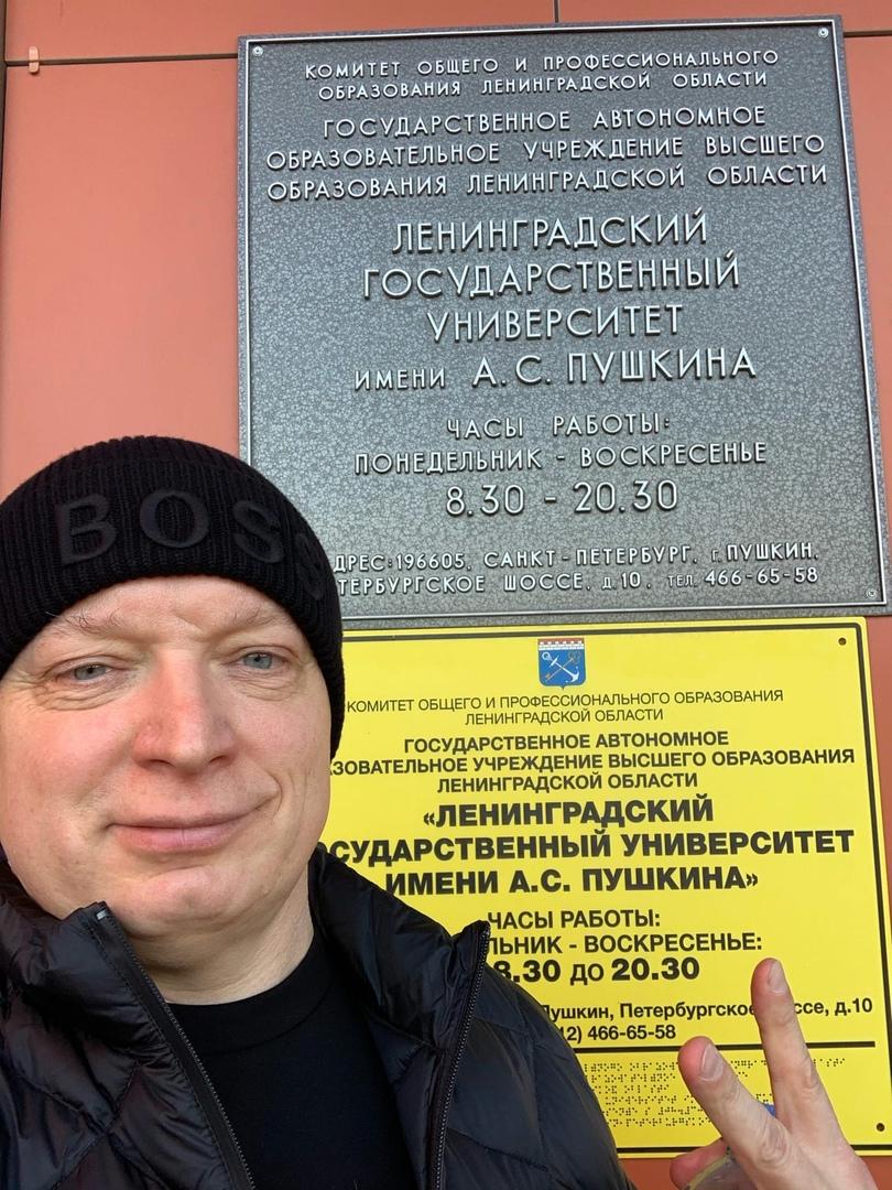 фото из альбома Андрея Рябых №5